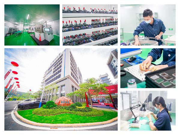 珑璟光电科技有限公司生产基地落成典礼圆满成功(图3)
