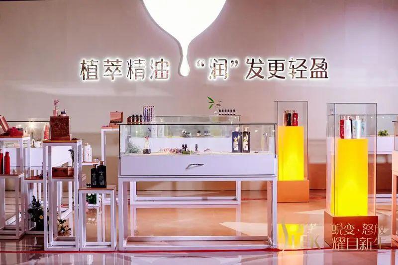 舒蕾全新蜕变升级,携手品牌代言人关晓彤诠释精油护发(图3)